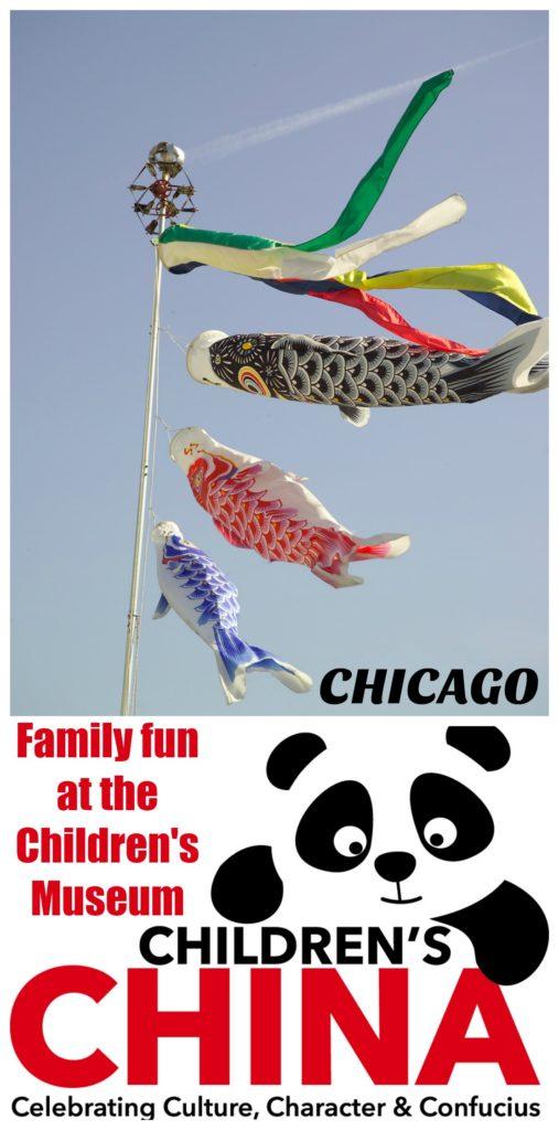 childrens-china-exhibit-chicago-kohl-children-museum-jenny-at-dapperhouse-blog